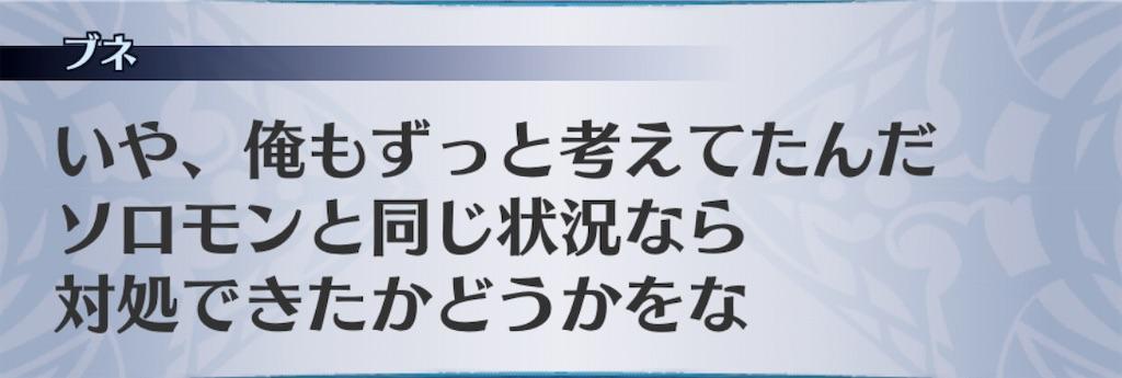 f:id:seisyuu:20201106105912j:plain
