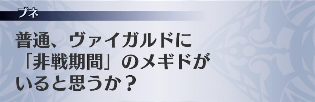 f:id:seisyuu:20201106105920j:plain