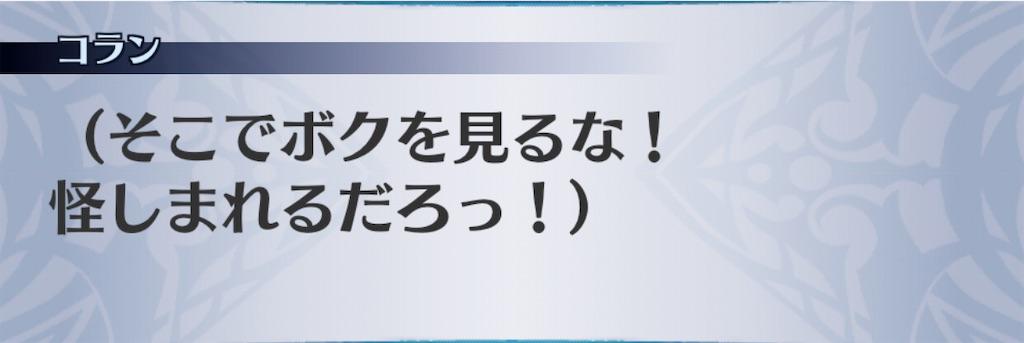 f:id:seisyuu:20201106110226j:plain