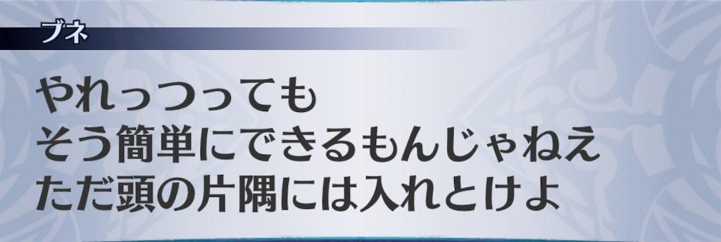 f:id:seisyuu:20201106110240j:plain