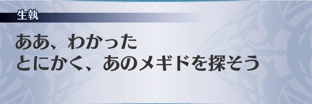 f:id:seisyuu:20201106110250j:plain