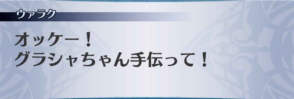 f:id:seisyuu:20201107193652j:plain