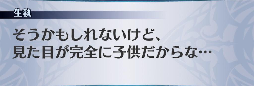 f:id:seisyuu:20201108183258j:plain