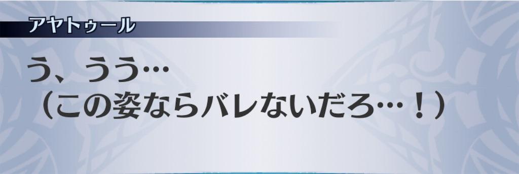 f:id:seisyuu:20201108185856j:plain