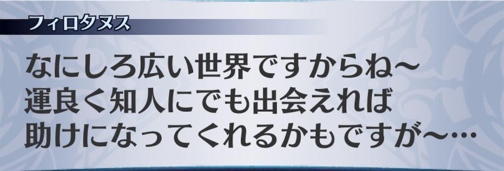 f:id:seisyuu:20201108190121j:plain