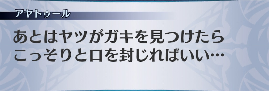 f:id:seisyuu:20201108190429j:plain