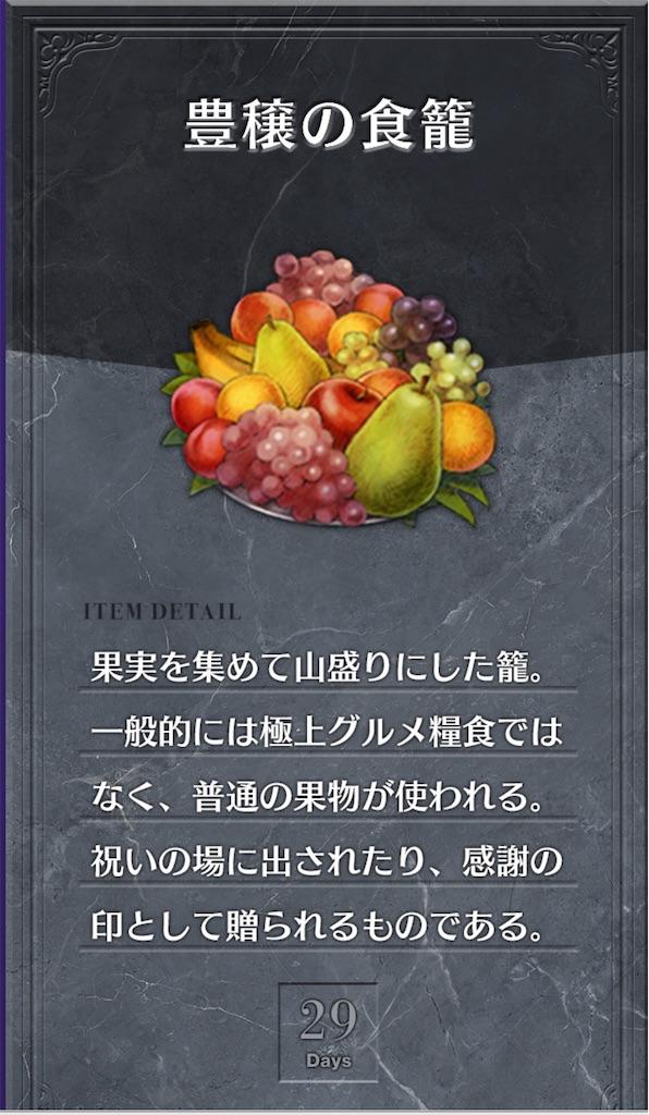 f:id:seisyuu:20201108190555j:plain