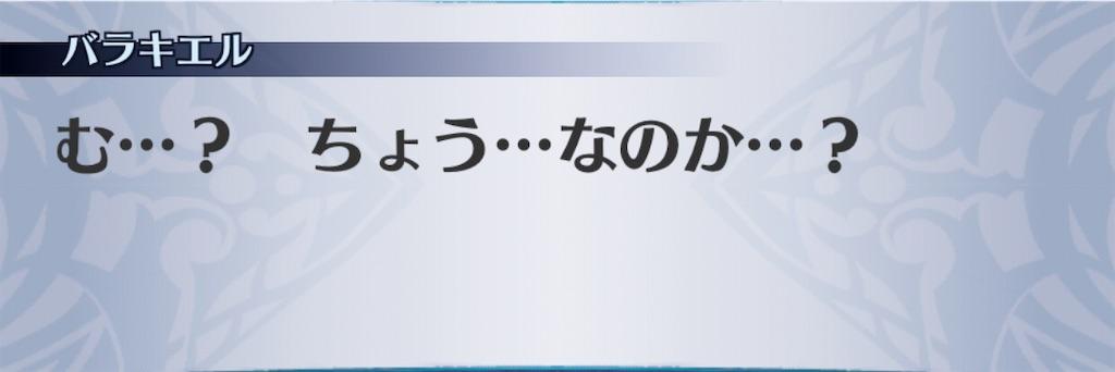 f:id:seisyuu:20201109223212j:plain