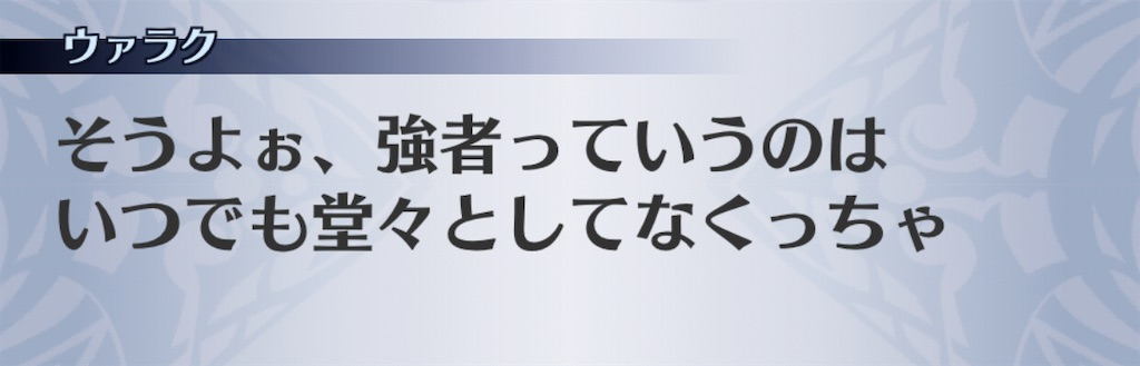 f:id:seisyuu:20201109223218j:plain