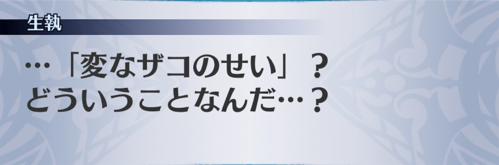 f:id:seisyuu:20201109223332j:plain