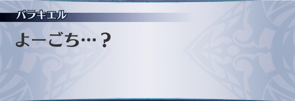 f:id:seisyuu:20201109224023j:plain