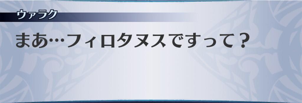 f:id:seisyuu:20201109224140j:plain
