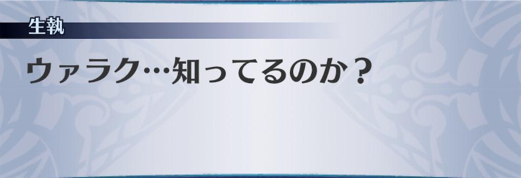 f:id:seisyuu:20201109224148j:plain