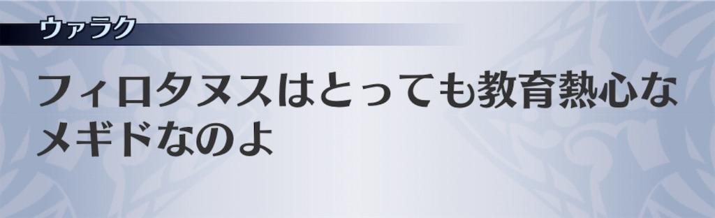 f:id:seisyuu:20201109224314j:plain