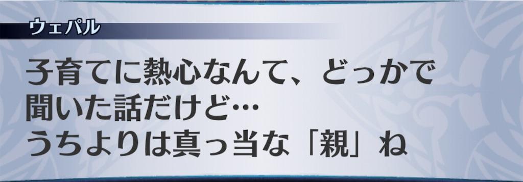 f:id:seisyuu:20201109224521j:plain