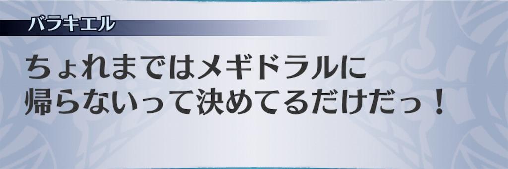 f:id:seisyuu:20201109224937j:plain