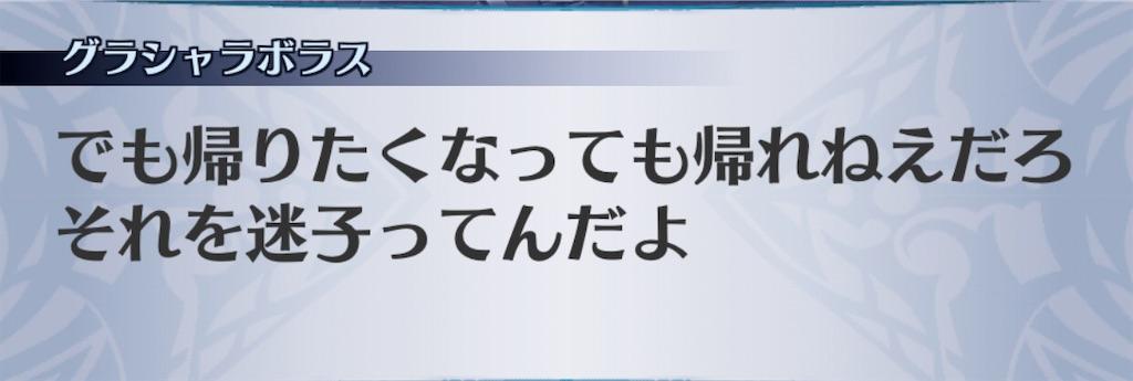 f:id:seisyuu:20201109225034j:plain