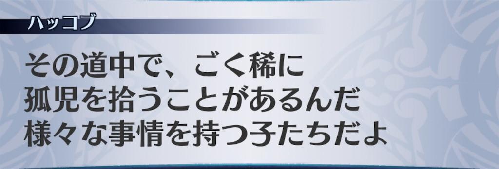 f:id:seisyuu:20201110072018j:plain