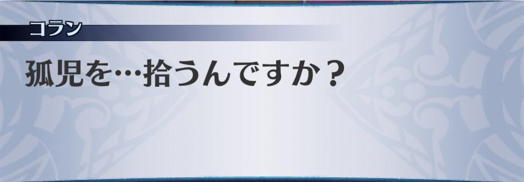 f:id:seisyuu:20201110072057j:plain