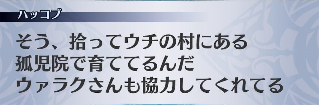 f:id:seisyuu:20201110072101j:plain