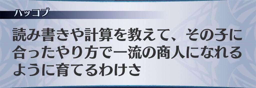 f:id:seisyuu:20201110072214j:plain
