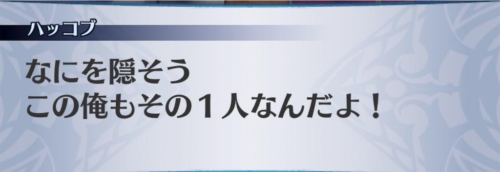 f:id:seisyuu:20201110072218j:plain
