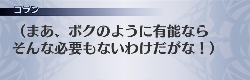 f:id:seisyuu:20201110072631j:plain