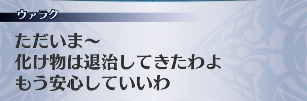 f:id:seisyuu:20201110073005j:plain