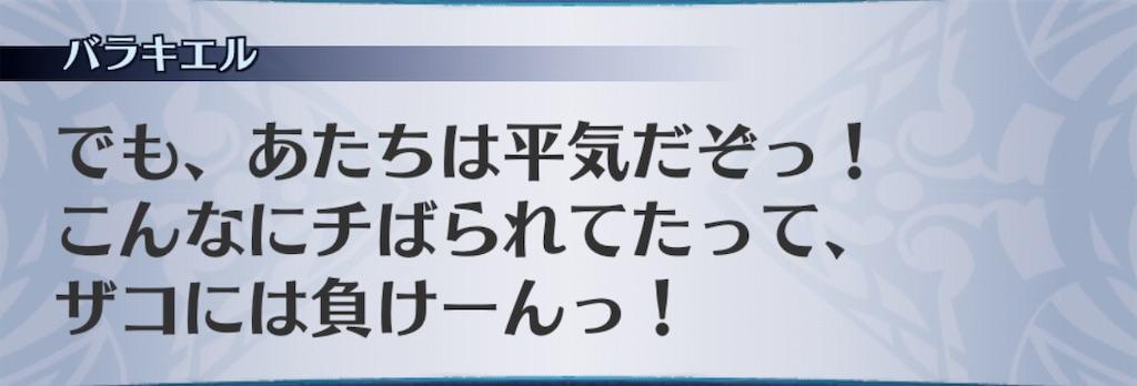 f:id:seisyuu:20201110073821j:plain