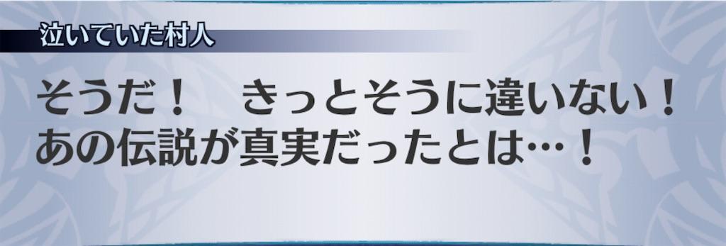 f:id:seisyuu:20201110074020j:plain