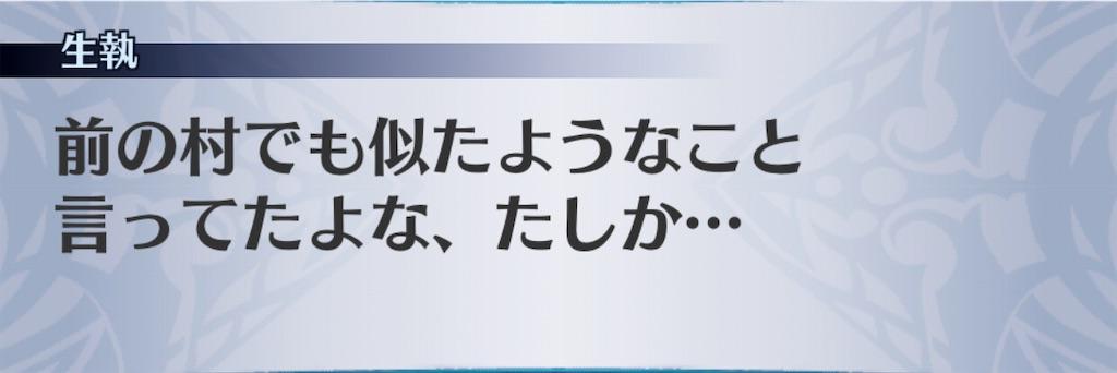 f:id:seisyuu:20201110074121j:plain