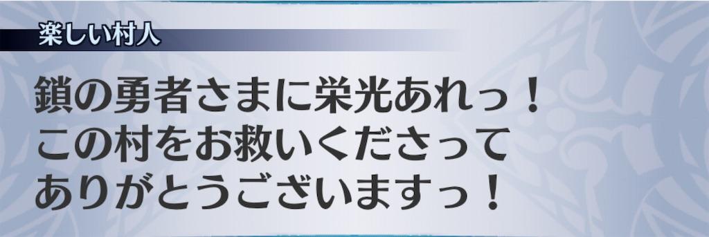 f:id:seisyuu:20201110074348j:plain