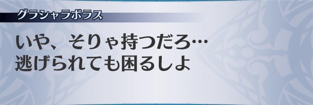 f:id:seisyuu:20201110074515j:plain