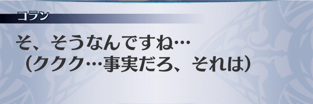 f:id:seisyuu:20201110075053j:plain