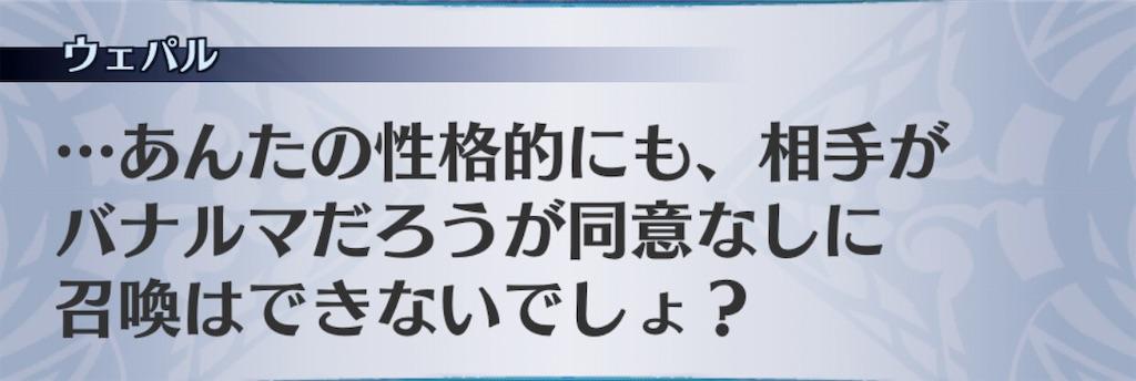 f:id:seisyuu:20201110075514j:plain