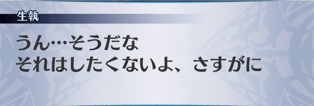 f:id:seisyuu:20201110075518j:plain