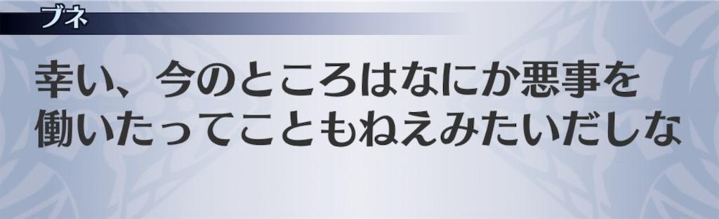 f:id:seisyuu:20201110075531j:plain