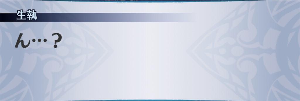 f:id:seisyuu:20201110075815j:plain