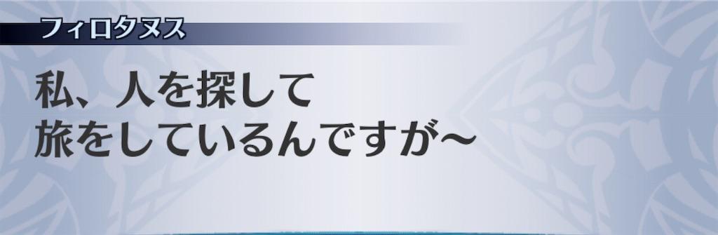 f:id:seisyuu:20201110075819j:plain
