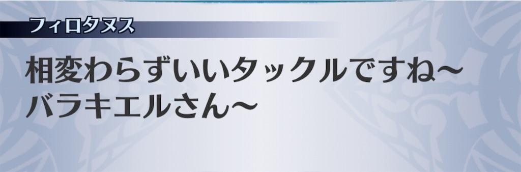 f:id:seisyuu:20201110080024j:plain