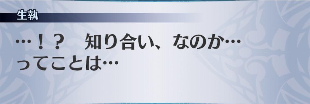 f:id:seisyuu:20201110080140j:plain