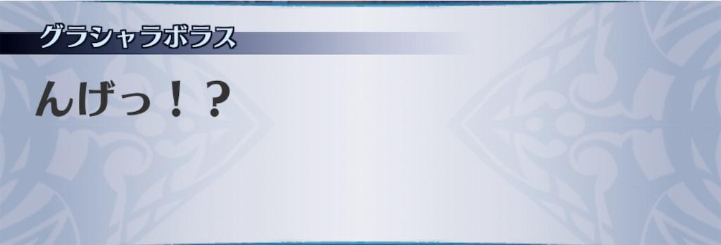 f:id:seisyuu:20201110080153j:plain