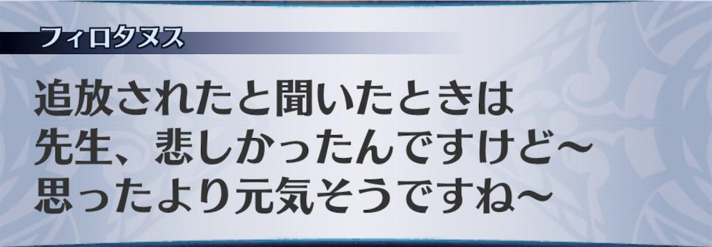 f:id:seisyuu:20201110080201j:plain
