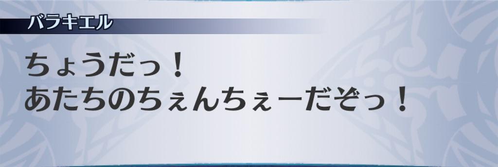 f:id:seisyuu:20201110080307j:plain