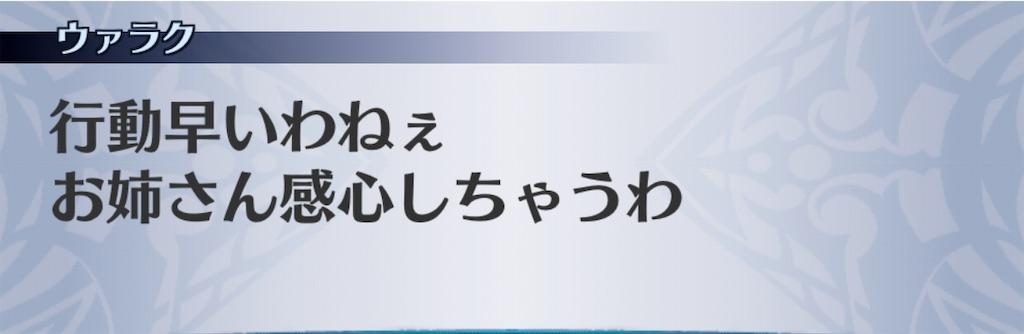 f:id:seisyuu:20201110080357j:plain