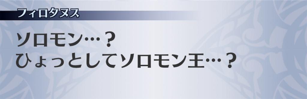 f:id:seisyuu:20201110080553j:plain