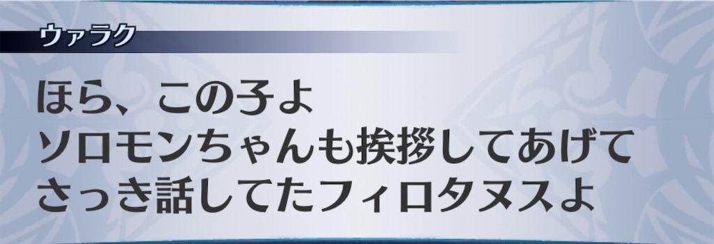 f:id:seisyuu:20201110080558j:plain