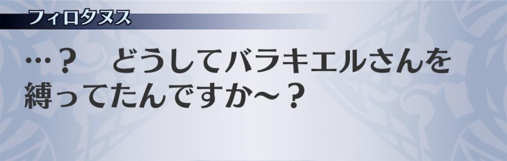 f:id:seisyuu:20201110103603j:plain