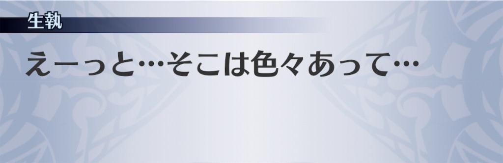 f:id:seisyuu:20201110103608j:plain