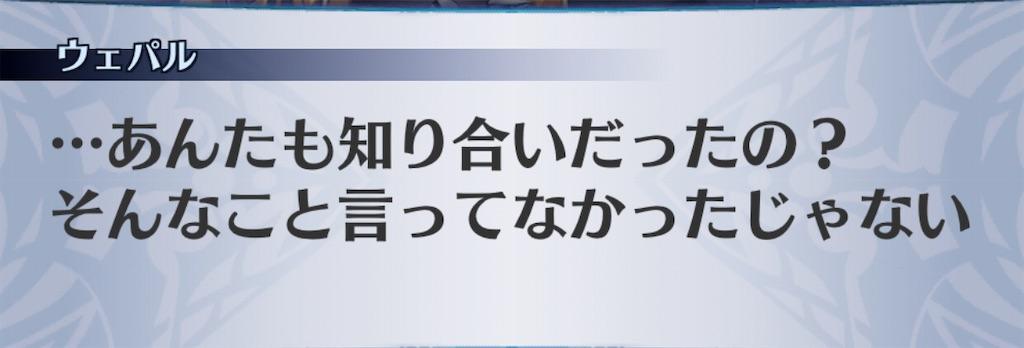 f:id:seisyuu:20201110103617j:plain